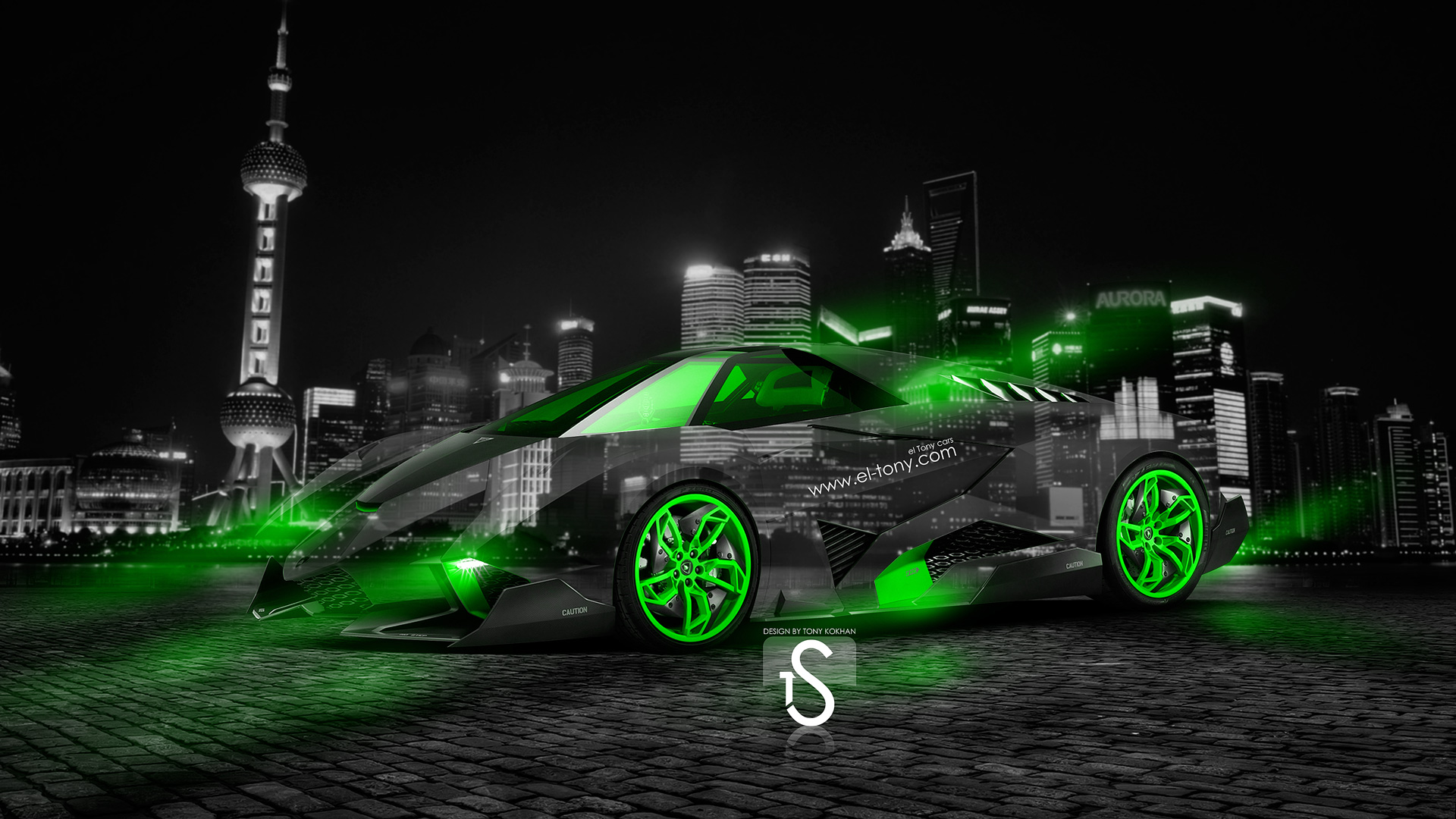 Green Lamborghini Egoista Wallpaper