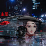 BMW M4 F82 Tuning Back 3D Super Anime Girl Claim Aerography Japanese Hieroglyph Night City Art Car 2019