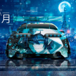 Toyota Supra JZA80 JDM Tuning Back Anime Boy Girl Super Moon TonySoul Night City Art Car 2019