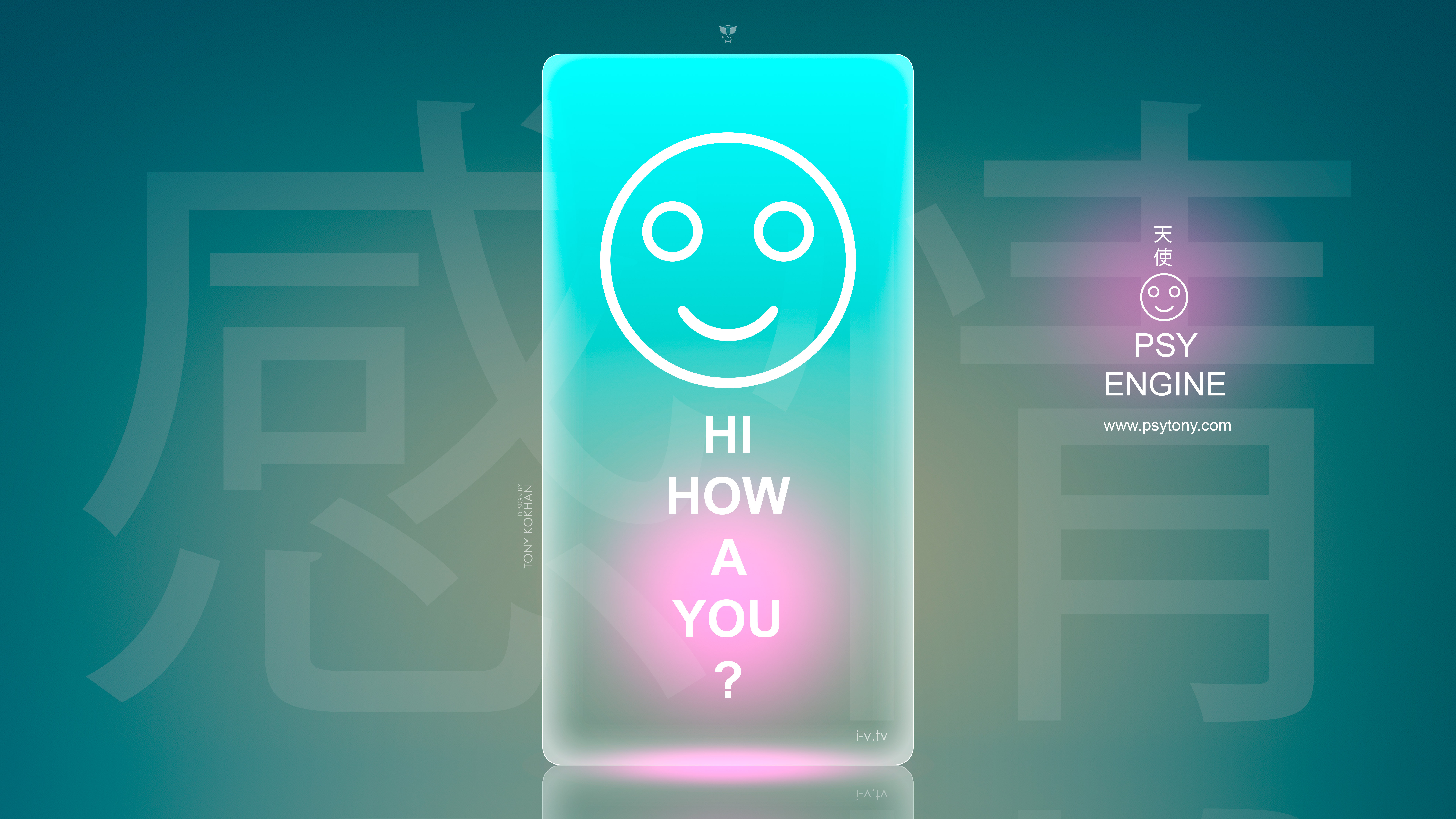 HI-HOW-ARE-YOU-Psy-Engine-Smile-Logo-Emotions-Question-Phone-Case-PsyTony-www.psytony.com-Psychology-2019-Multicolors-8K-Wallpapers-design-by-Tony-Kokhan-www.i-v.tv-image