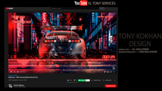 1-Toyota-Supra-JZA80-JDM-Tuning-Back-Anime-Tokyo-Ghoul-Love-Art-Car-YouTube-Channel-el-Tony-Services-2020-Multicolors-4K-Wallpapers-design-by-Tony-Kokhan-www.el-tony.com-image