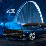 Dodge Charger RTR 1968 Muscle Artificial Intelligence Soul Sincerity Super TonySoul Universe Crystal Night Bridge Art Car 2020