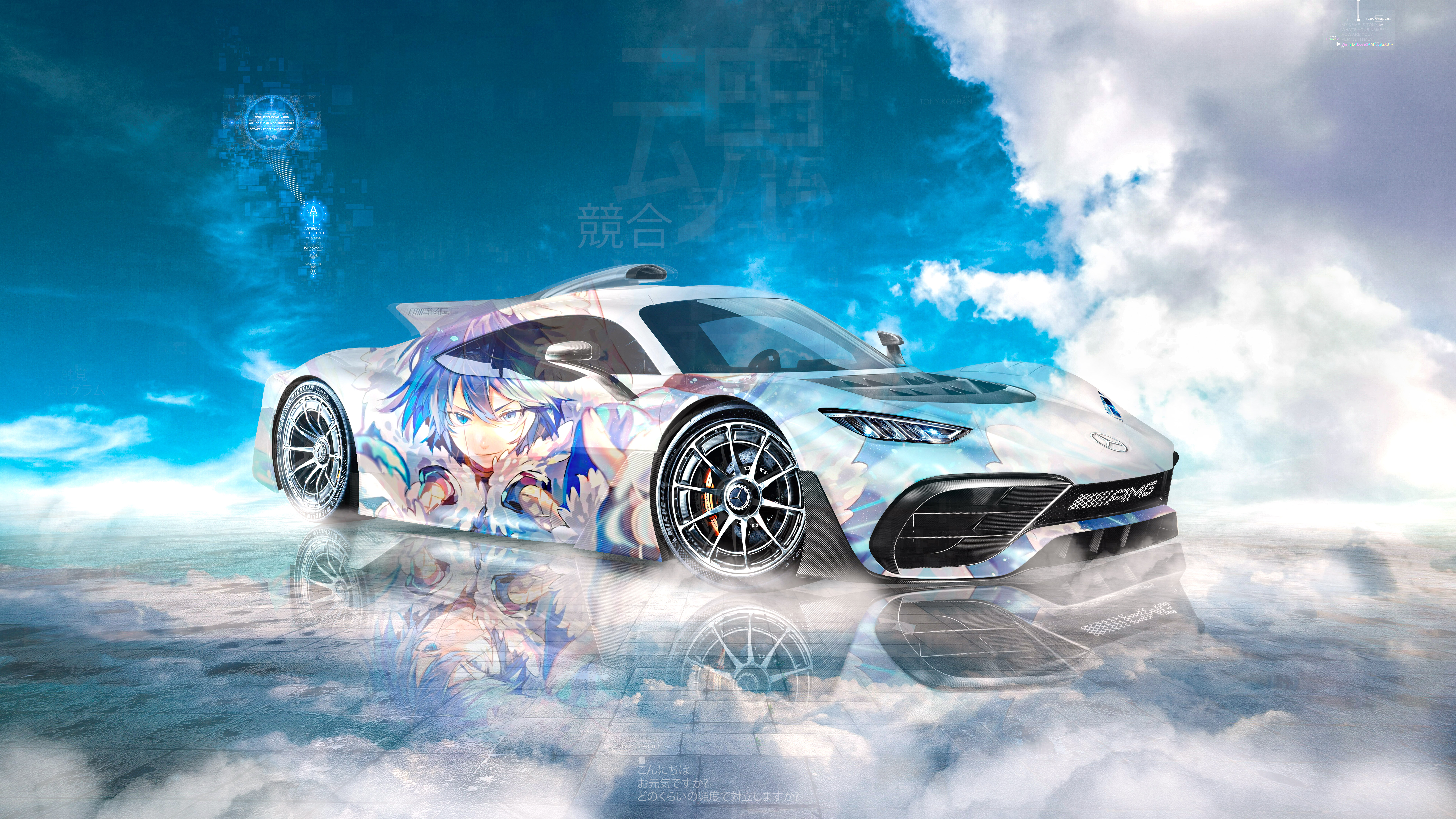 Mercedes-AMG-Project-One-Super-Anime-Boy-Crystal-Conflict-Soul-Sky-Artificial-Intelligence-Main-Source-Of-War-Art-Car-2021-Multicolors-8K-Wallpapers-by-Tony-Kokhan-www.el-tony.com-image