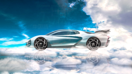 Hongqi-S9-Side-Super-Crystal-Chinese-Soul-Sky-Clouds-God-Energy-Tactile-Hologram-Art-Car-2021-Multicolors-8K-Wallpapers-design-by-Tony-Kokhan-www.el-tony.com-image